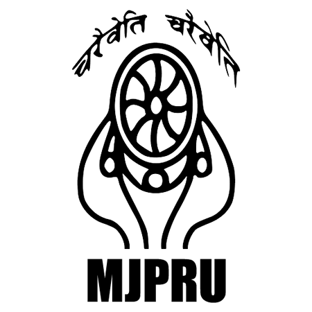 MJPR University Forms 2019-20 Apply Private and Regular