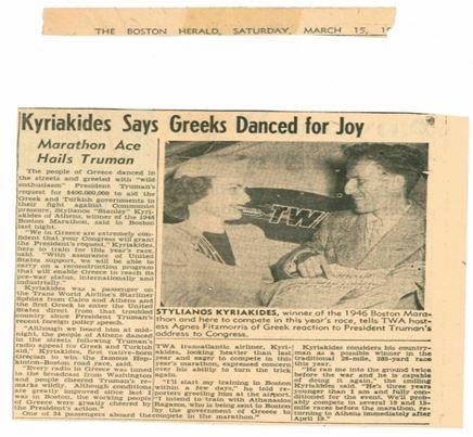 Το 1947 με την δημοσιότητα που έδωσε ο Στ. Κυριακίδης στη Αμερική με την επίσκεψι του 2 φορές στον Λευκό Οίκο 1946 και 1947, η Ελλάδα πήρε μια προκαταβολή από 400 εκατ. Δολάρια από την βοήθεια Μάρσαλ για την ανοικοδόμηση της