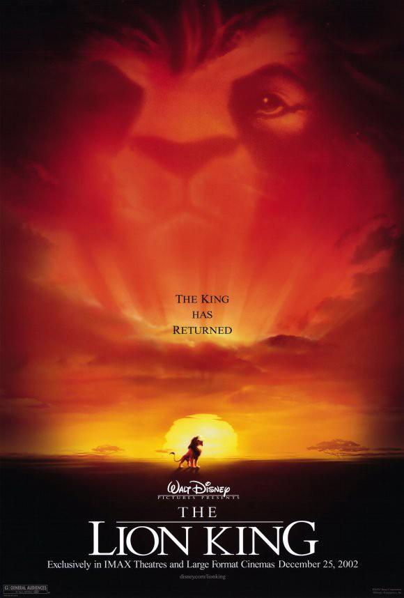 lion king movie cast list