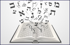 Deeper Meaning of 9 Common Jewish Words