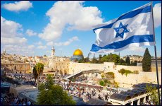 Jerusalem: Stating the Obvious