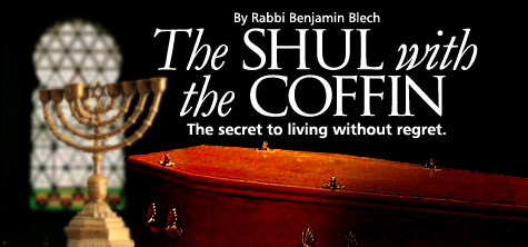 The Shul with the Coffin
