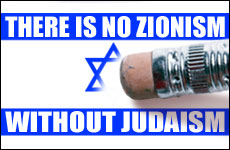 There Is No Zionism without Judaism