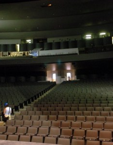 Take  look at me as vbc facelift continues concert hall almost finished al also rh blog