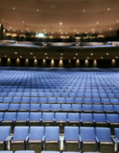 View full sizemichael mercierthe von braun center is selling all seats in the concert hall huntsville al also for sale rh blog