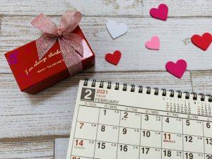 バレンタインギフトとカレンダー