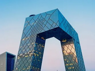 modern architecture buildings building architectural beijing cctv daily