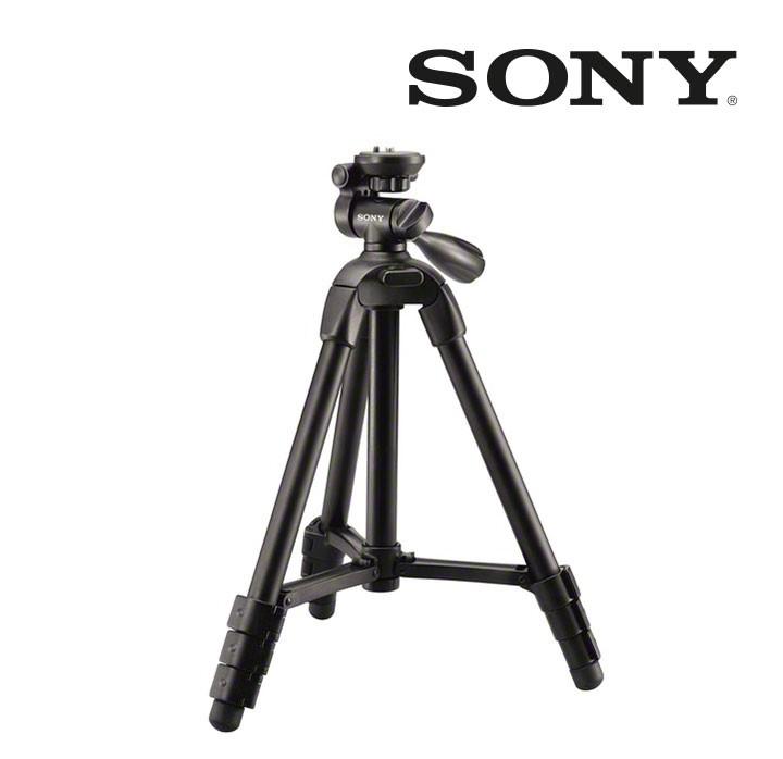 Tripode SONY VCT-R100 Alkosto Tienda Online