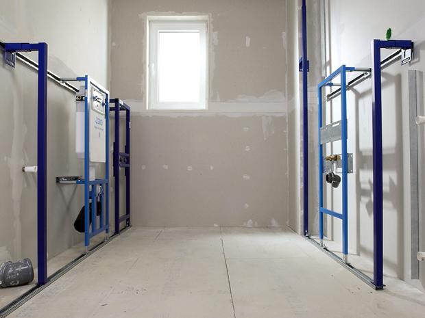 Vorwandinstallation im Badezimmer  Ratgeber  BAUHAUS