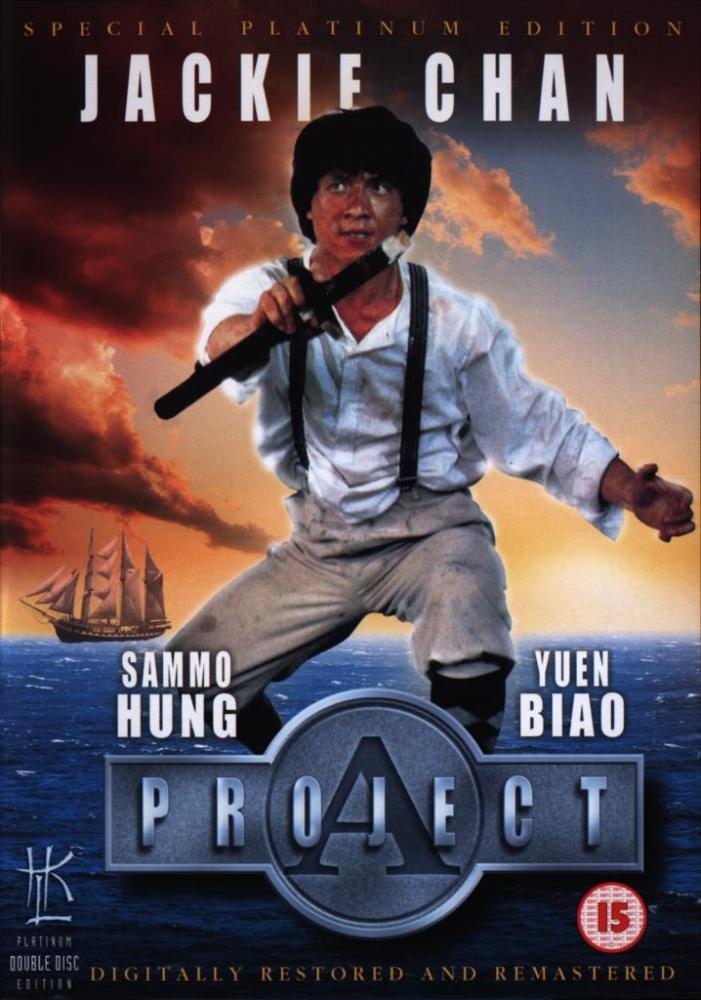 Cineplexcom  Project A