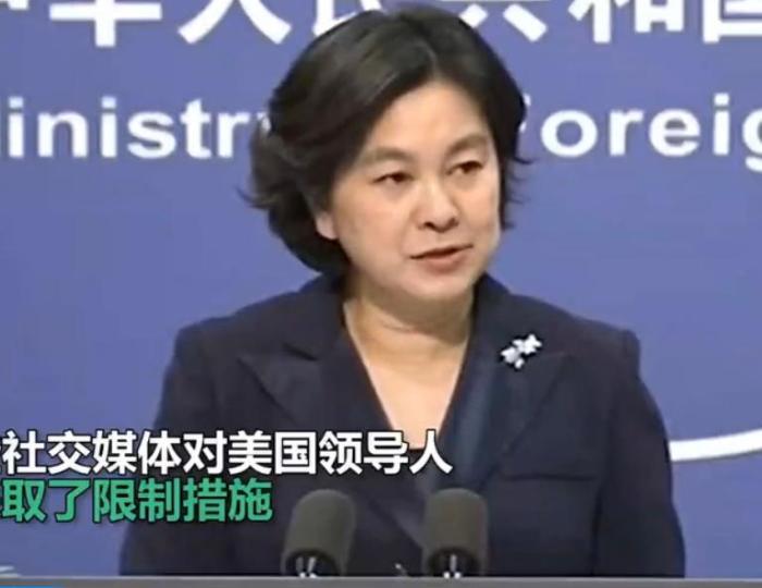 华春莹回应了美国媒体的偏见。