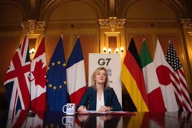 英国贸易真相大臣主持了七国集团会议。