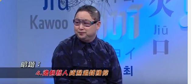 錢國偉爆克勤「鹹」出老婆盧淑儀 | 娛圈事