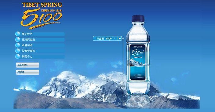 西藏水資源遭狙擊 被指財務造假教科書   錢財事   巴士的報