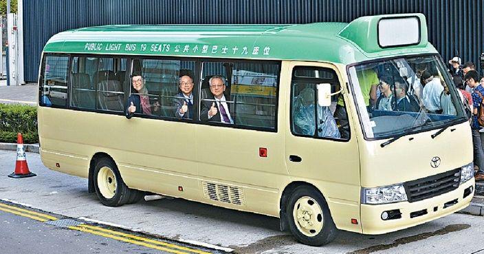 132條綠Van路線申請加價 最多加三成 | 社會事 | 巴士的報