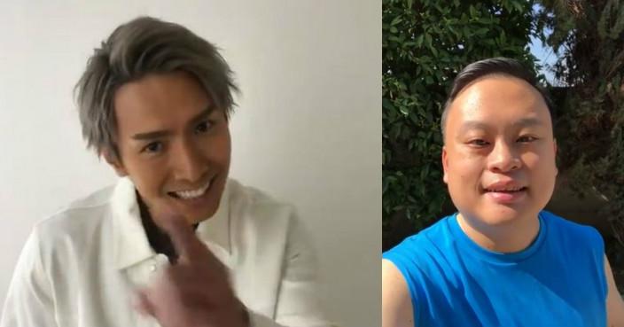 孔慶祥唱《霸氣情歌》挑機 陳柏宇:全球都會hit | 娛圈事 | 巴士的報