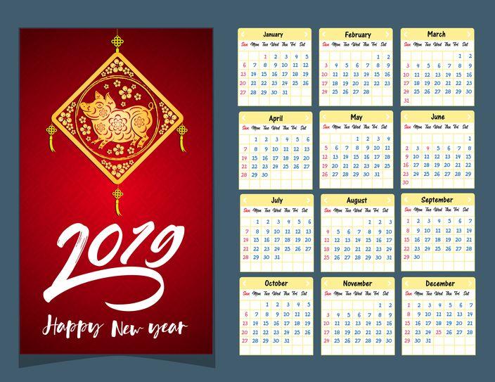 明年公眾假期表出爐 自製長假最多請4放11 | 香港事 | 巴士的報