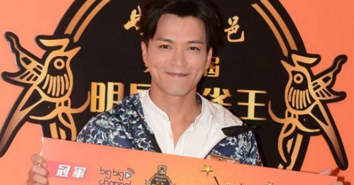 許家傑榮升TVB麻雀王 贏獎金請同事打邊爐   娛圈事   巴士的報