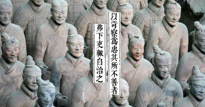 內部脆弱離心離德 陳勝吳廣起義興亡僅半年 | 歷史長河 | 巴士的報