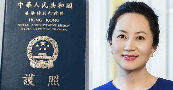 孟晚舟擁3本香港特區護照 入境處:更換時需註銷舊護照   大視野   巴士的報