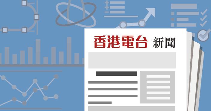 朗豪坊電梯事故 承辦商被罰款及聆訊費用逾150萬元   香港電臺