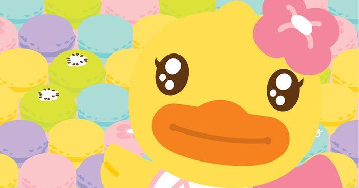 小黃鴨 B Duck授權公司擬創板上市   錢財事   巴士的報