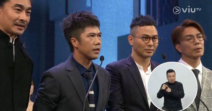 【金像獎】RubberBand連中兩元 首奪原創電影歌曲音樂獎 | 娛圈事 | 巴士的報