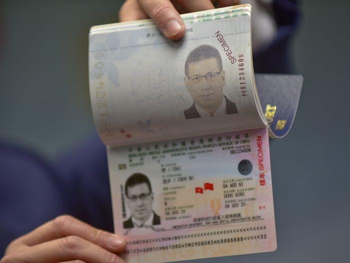 入境處下周二推新護照 設28個自助站5天可取 | 社會事 | 巴士的報