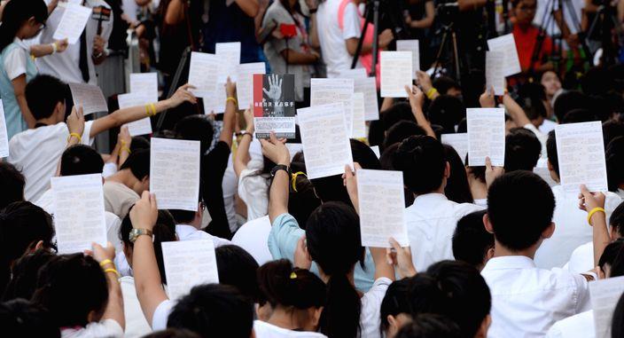 中學生組織發起9.3罷課 促回應訴求不排除行動升級 | 政事 | 巴士的報