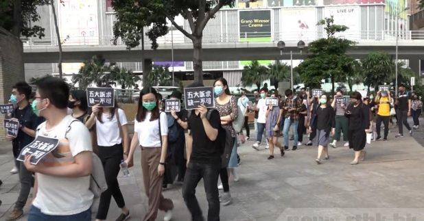 銅鑼灣上環等地點有市民戴口罩叫口號以遊行方式上班 | HotTV | 巴士的報