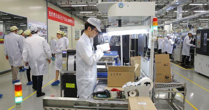 華為已開始生產不含美國晶片智能手機 | 兩岸 | 巴士的報