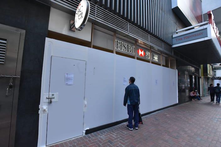 滙豐調整櫃員機及理財中心服務時間 19個地點受影響 | 社會事
