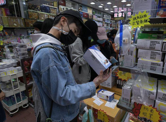物流署:正全球搜購口罩及防疫品 循多渠道向供應商直接取貨 | 社會事 | 巴士的報
