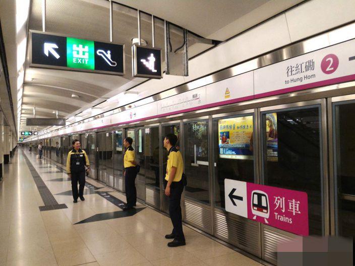 傳港鐵今年凍薪工會反對 冀董事局重視員工付出 | 香港事 | 巴士的報