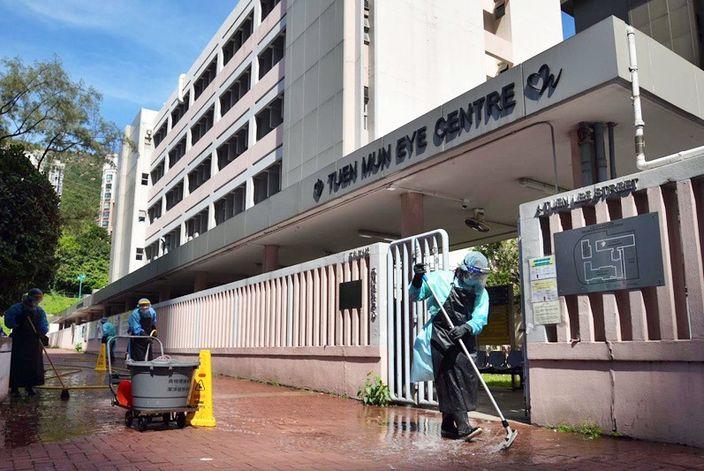 屯門眼科中心周一關閉 33員工入住檢疫中心 | 香港事 | 巴士的報