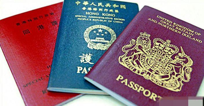 中國不承認BNO? 一文睇清與特區護照分別   香港事