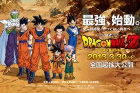 Imagen:Dragon Ball