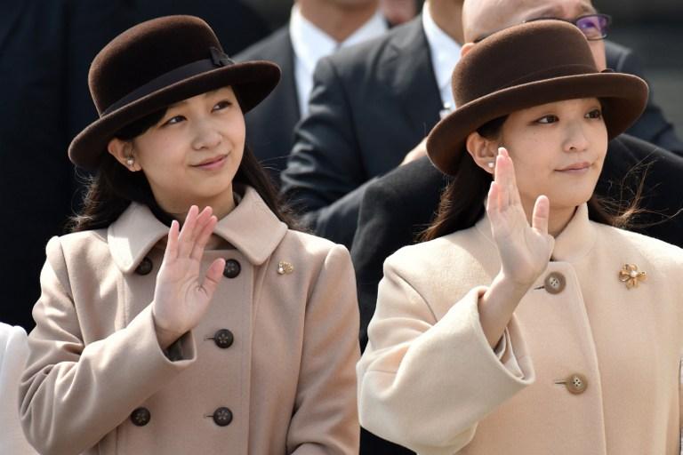 Princesa Mako (derecha) y su hermana, la princesa Kako (izquierda) | Kazuhiro Nogi | AFP