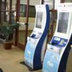 Fort Lauderdale Executive Airport adds kiosks to expedite entry into US