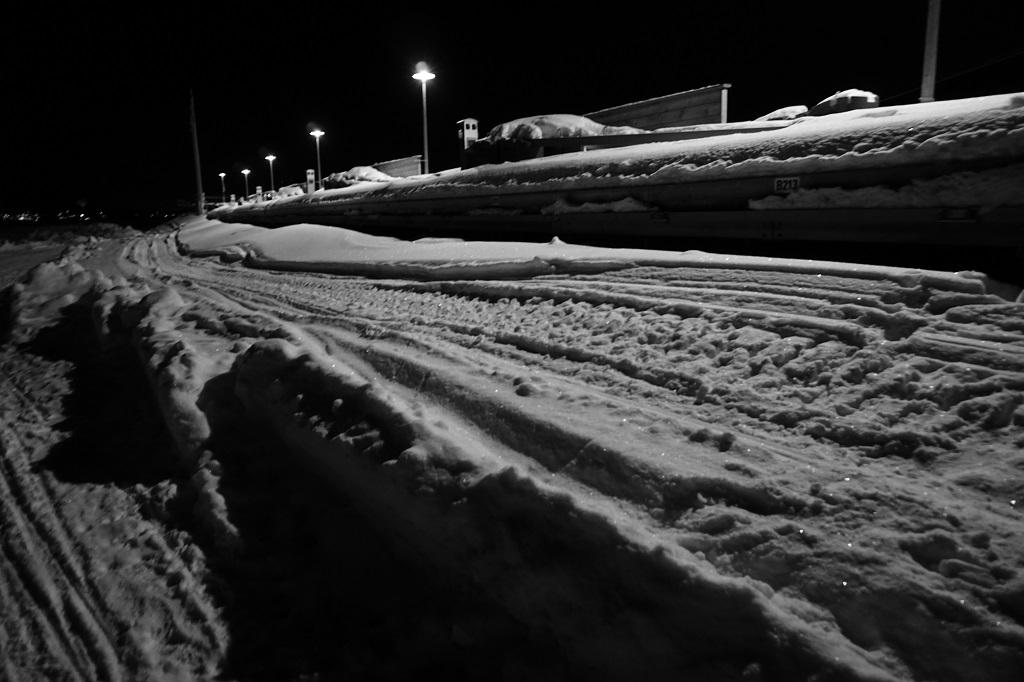 En kall kväll i början av mars - Ewa