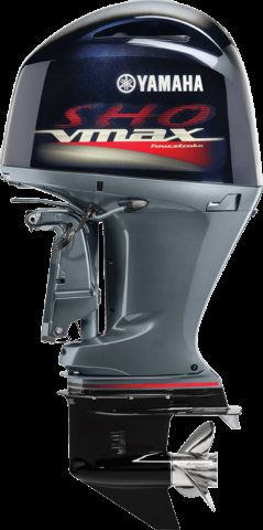 2017 Yamaha Outboards VF150 VMAX SHO X-Shaft Buyers Guide