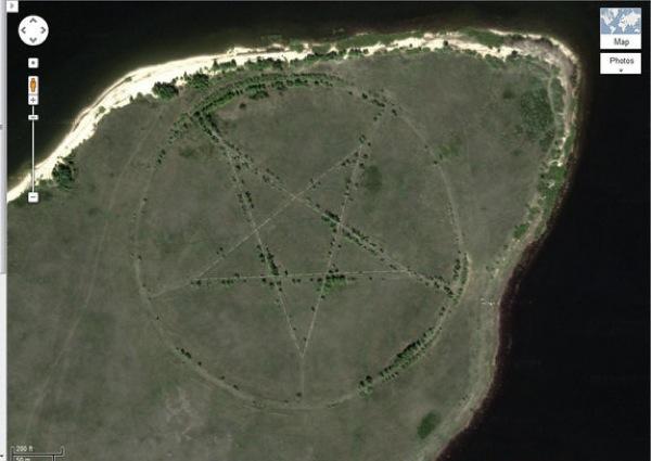 Pentagram jpg1375393560