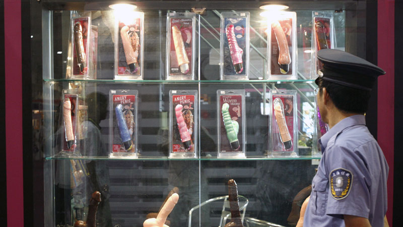 Retail stores for sex toys