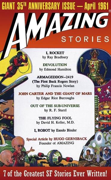 35th anniv issue ebook small