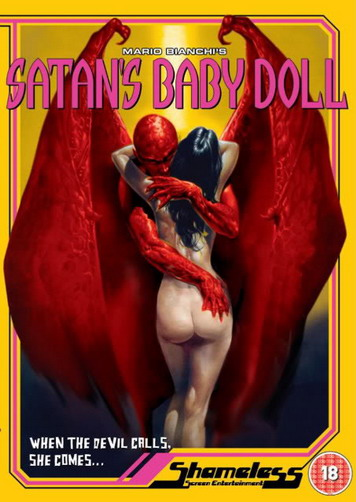 HMM satans baby doll dvd