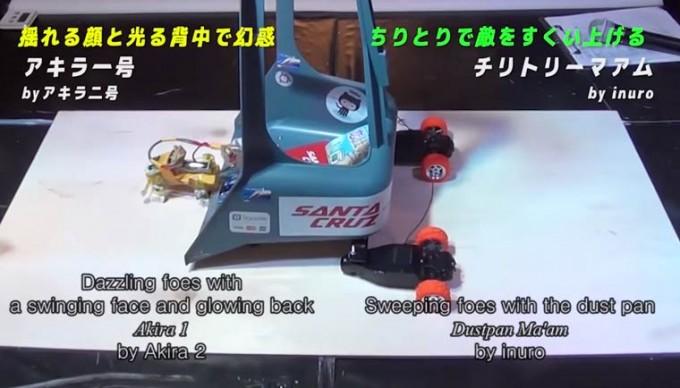 HEBOCON-robot-contest-11
