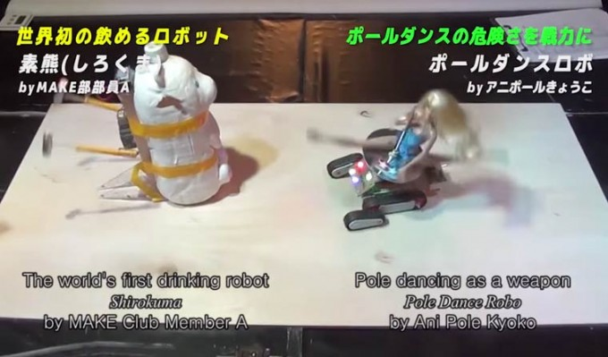 HEBOCON-robot-contest-9