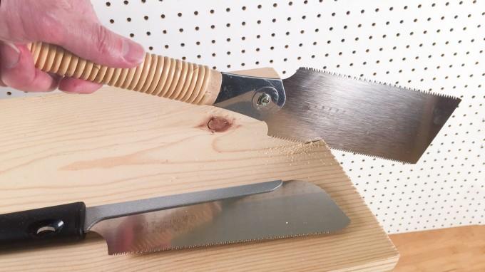 saws-japanese