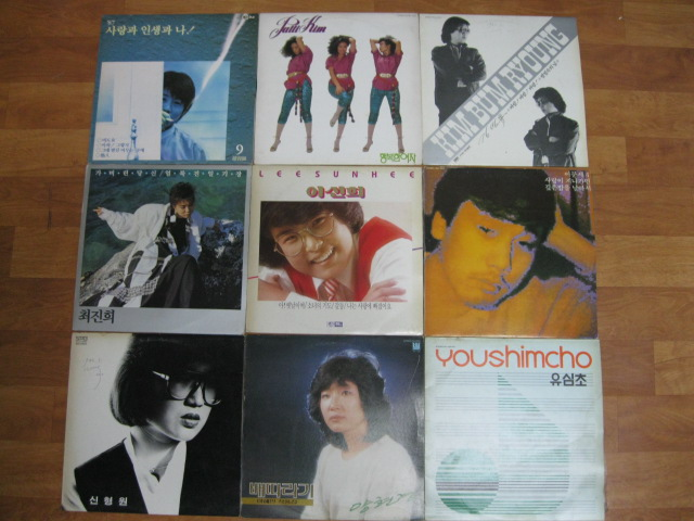 boingboing old kpop albums