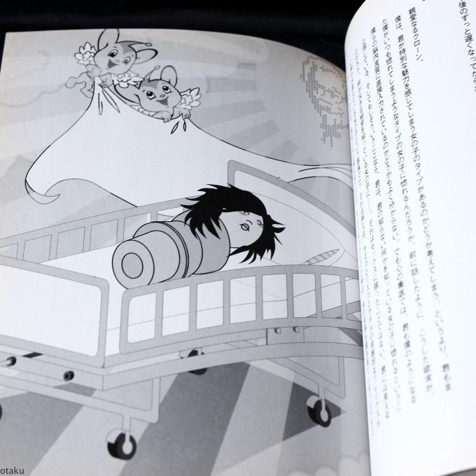 coupland god hates japan 2